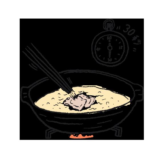 和出汁が沸騰したら出汁パックを入れ、30秒煮出します。30秒経過したら、やけどをしないように出汁パックをお箸で押さえつけ出汁を絞るようにしてお鍋から取り出します。その際、出汁パックが破けないように気を付けてください。(出汁パックを取り出すタイミングが重要です。)